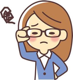 鳩山元首相が北海道地震を「人災」と断言ーーこんなだから悪夢