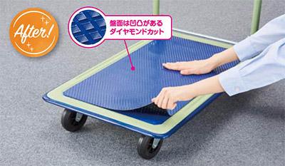貼って隠せる台車用盤面シート
