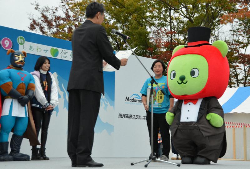 ゆるキャラグランプリ「アルクマ」優勝