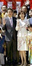 安倍昭恵、自粛のなか手越まで呼んで「桜を見る会」していた